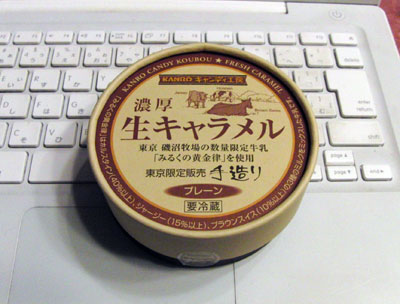 CIMG6178.jpg